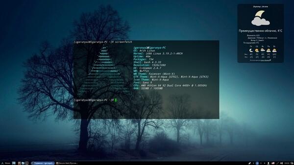 distribuciones_de_linux_mas_ligeras_arch