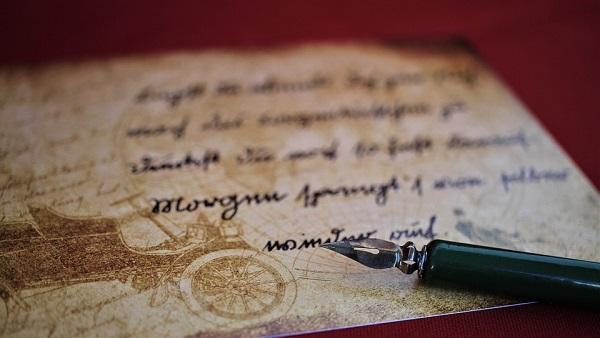 Poema. Poema y Poesía