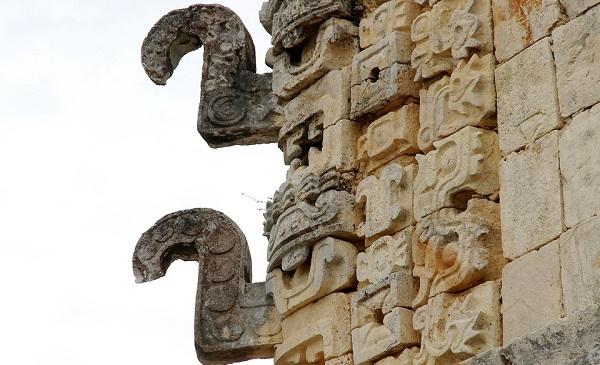 Cultura maya. Astronomía