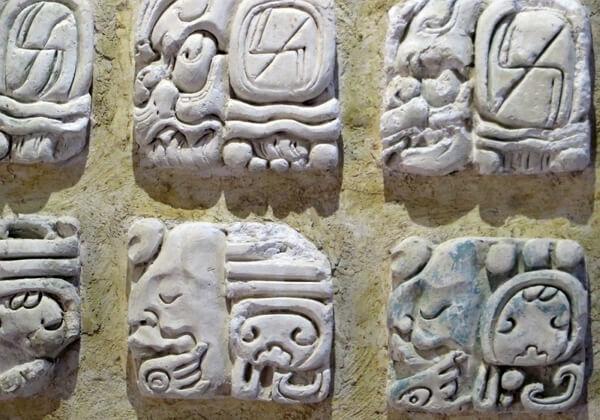 Divisiones lingüísticas en Mesoamérica